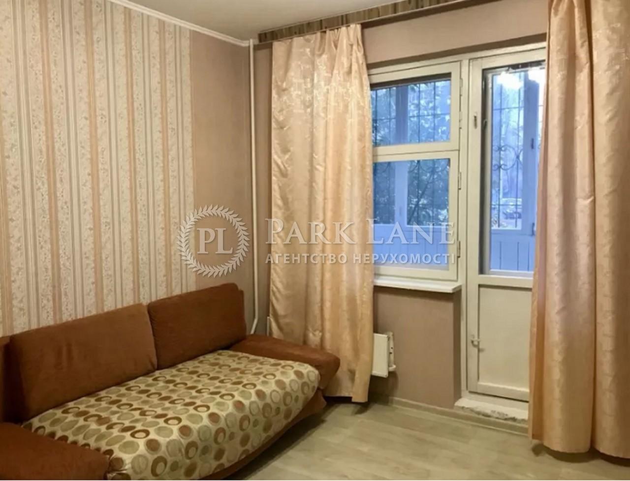 Квартира ул. Бережанская, 16а, Киев, X-9669 - Фото 3