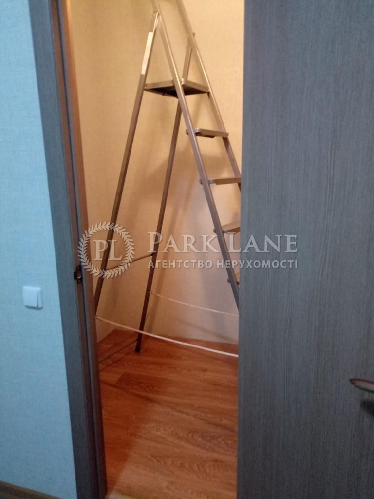 Квартира ул. Сикорского Игоря (Танковая), 1, Киев, R-21295 - Фото 8