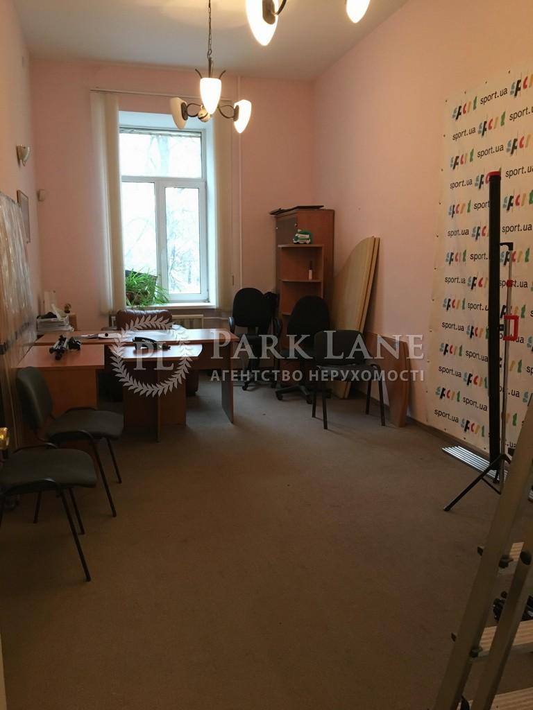 Офіс, I-29309, Пушкінська, Київ - Фото 3