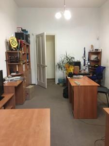 Офіс, I-29309, Пушкінська, Київ - Фото 4