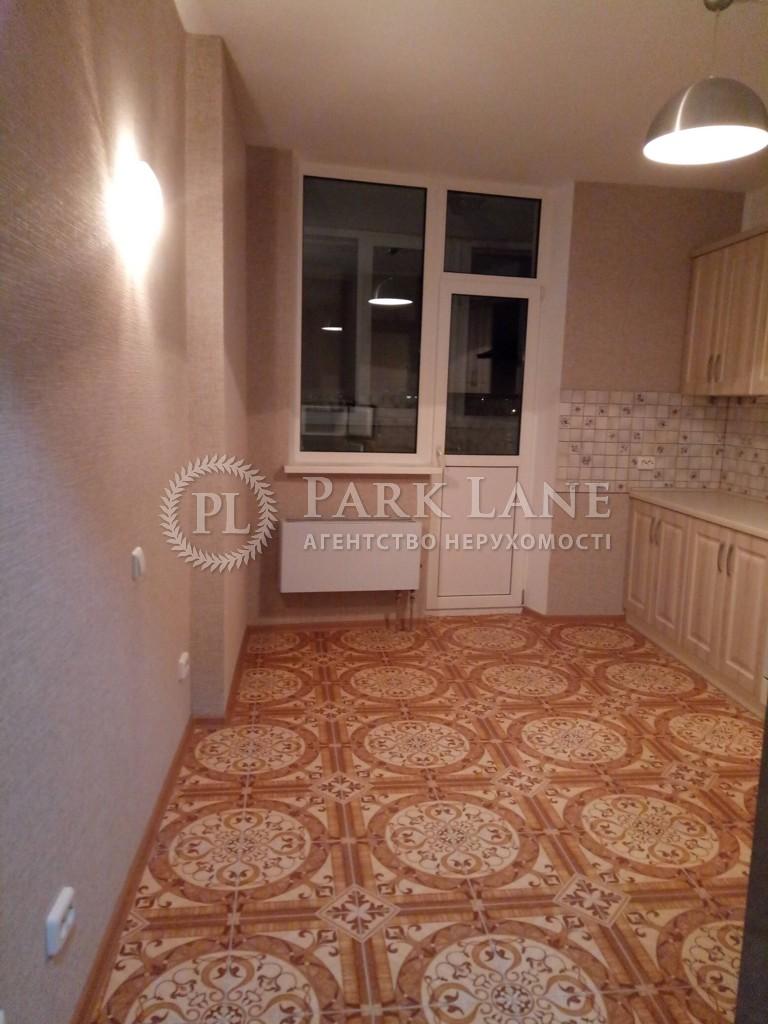 Квартира ул. Сикорского Игоря (Танковая), 1, Киев, R-21295 - Фото 6