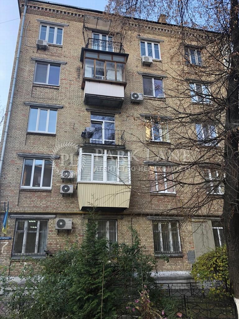 Квартира R-21013, Мар'яненка Івана, 7, Київ - Фото 2