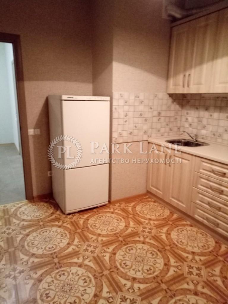 Квартира ул. Сикорского Игоря (Танковая), 1, Киев, R-21293 - Фото 6