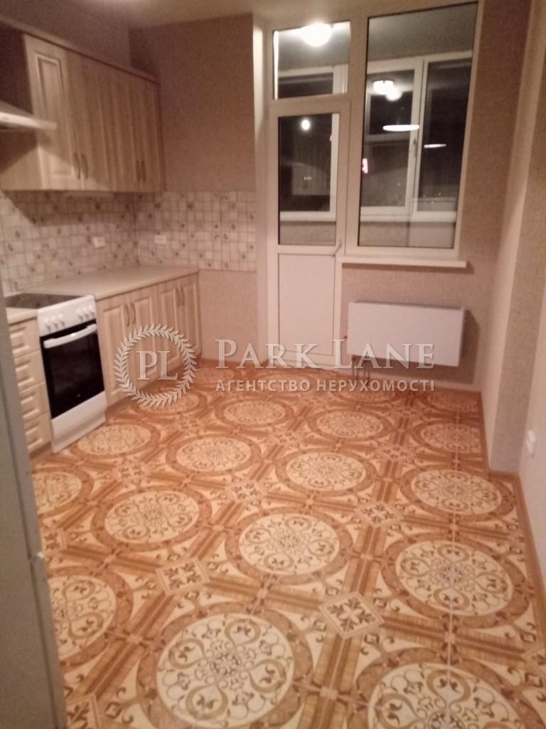 Квартира ул. Сикорского Игоря (Танковая), 1, Киев, R-21293 - Фото 5