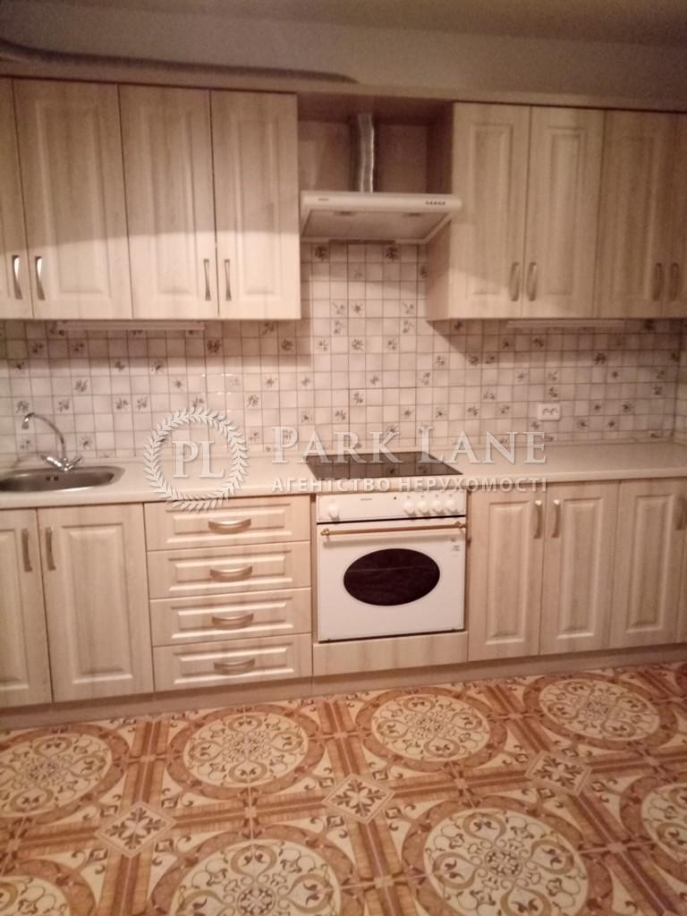 Квартира ул. Сикорского Игоря (Танковая), 1, Киев, R-21294 - Фото 5