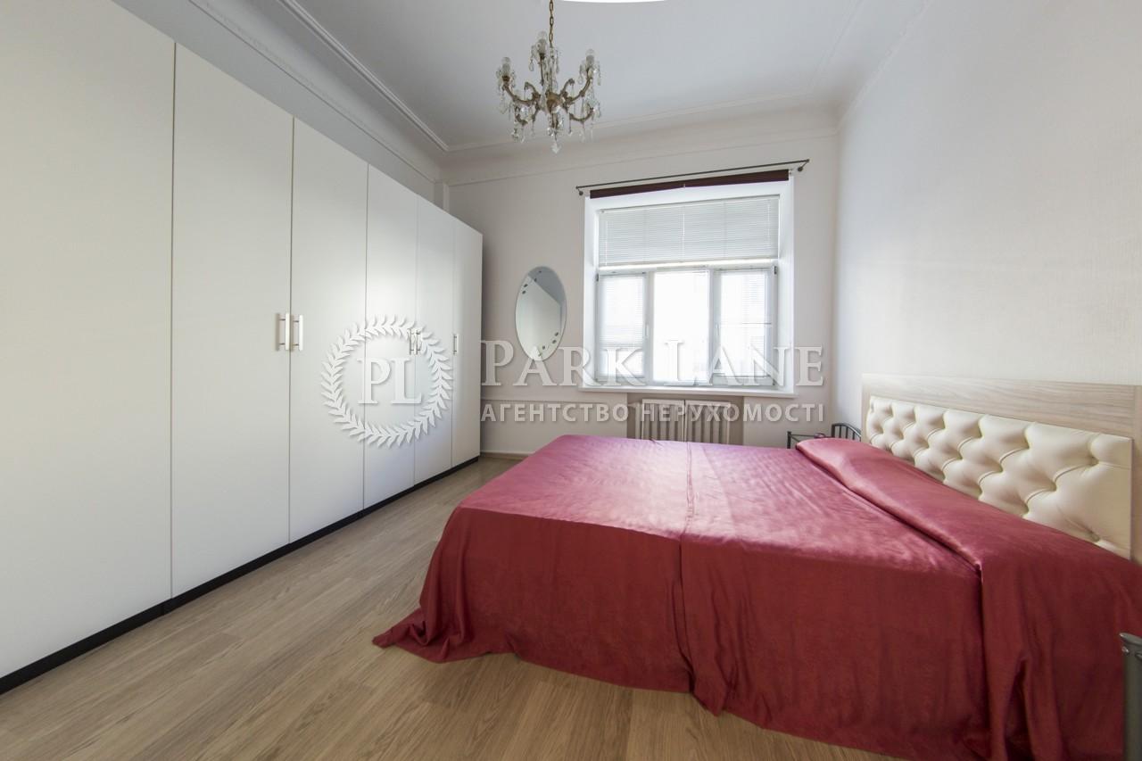 Квартира ул. Ярославов Вал, 19, Киев, J-14264 - Фото 9