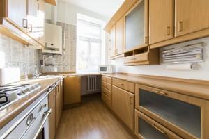 Квартира J-14264, Ярославів Вал, 19, Київ - Фото 16