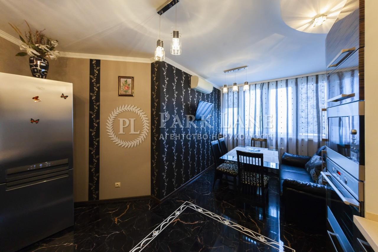 Квартира ул. Вышгородская, 45а, Киев, R-21438 - Фото 8