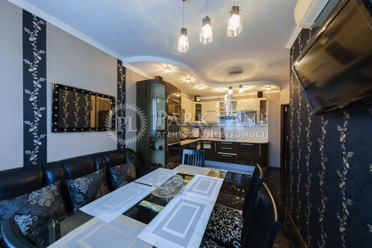 Квартира ул. Вышгородская, 45а, Киев, R-21438 - Фото 9