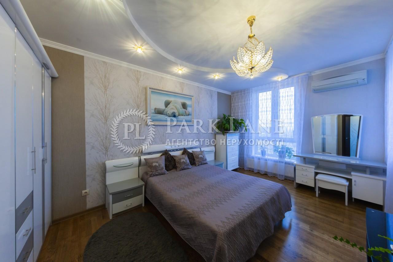 Квартира ул. Вышгородская, 45а, Киев, R-21438 - Фото 6