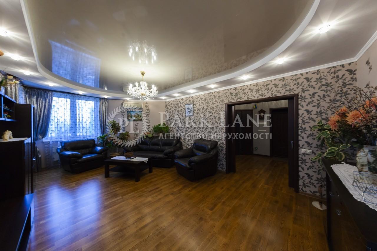 Квартира ул. Вышгородская, 45а, Киев, R-21438 - Фото 4