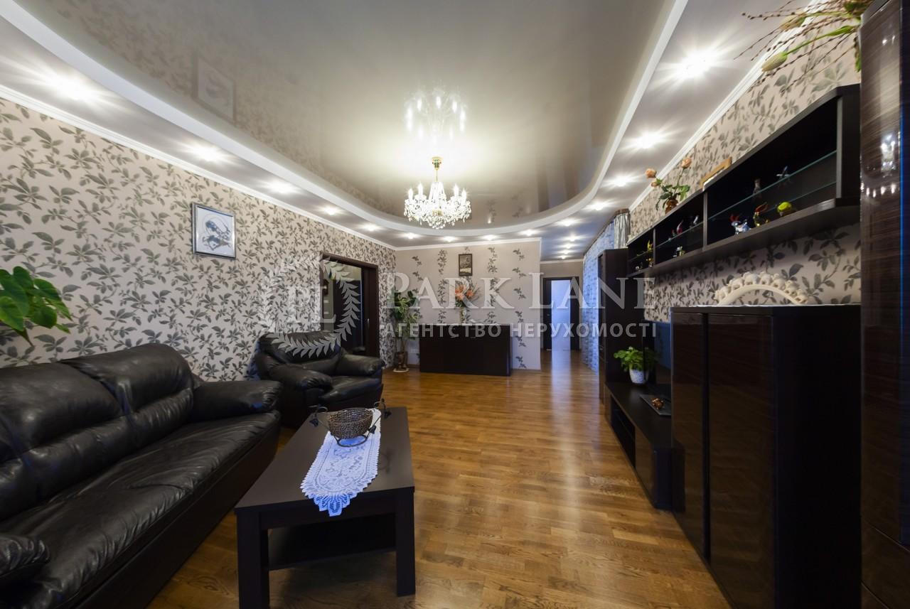 Квартира ул. Вышгородская, 45а, Киев, R-21438 - Фото 5