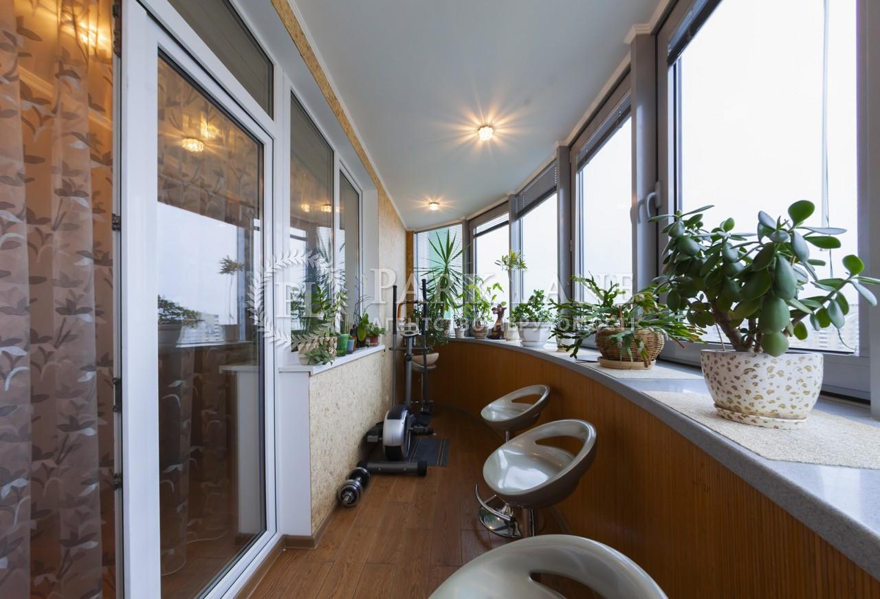 Квартира ул. Вышгородская, 45а, Киев, R-21438 - Фото 14