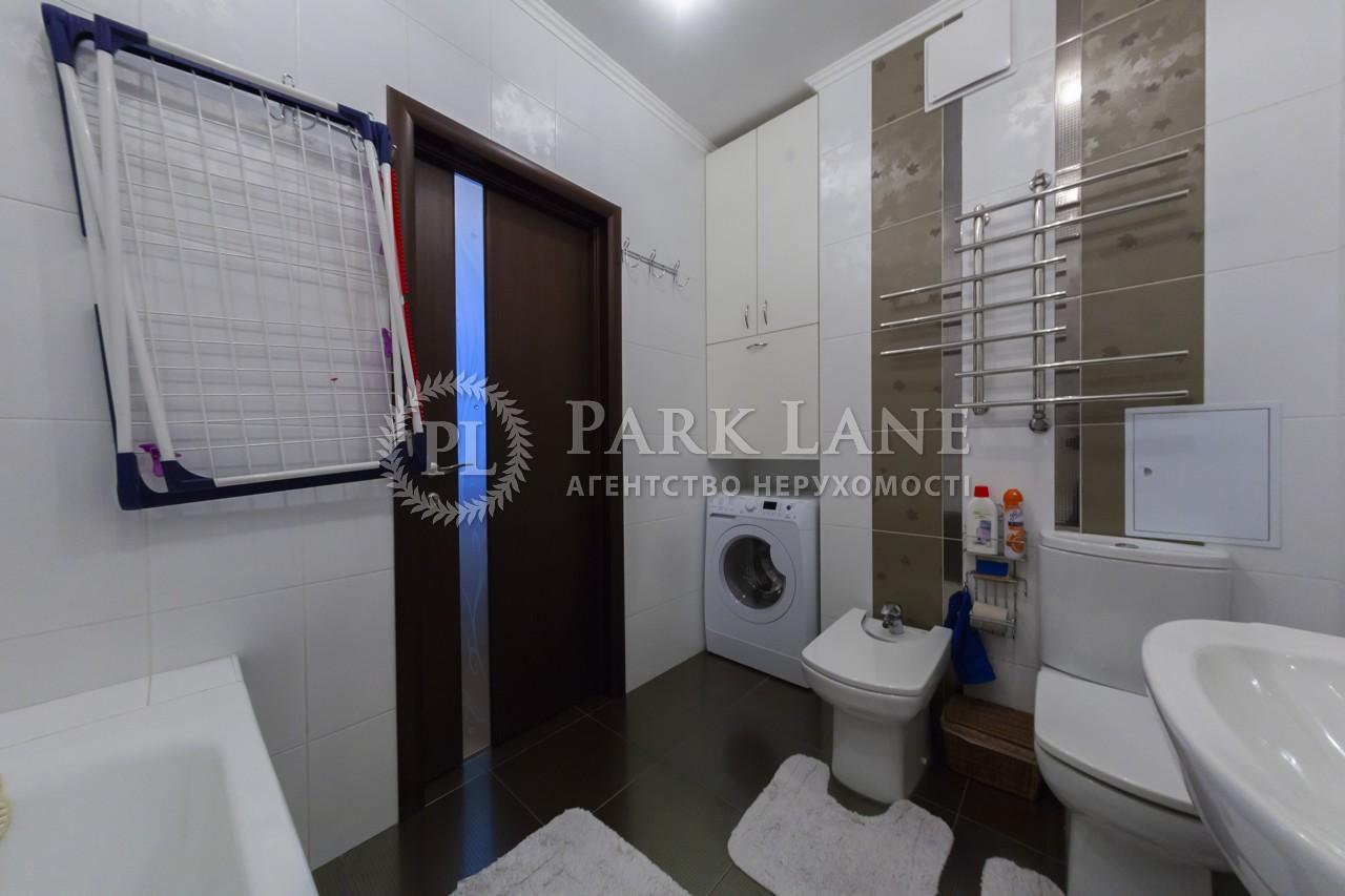 Квартира ул. Вышгородская, 45а, Киев, R-21438 - Фото 16
