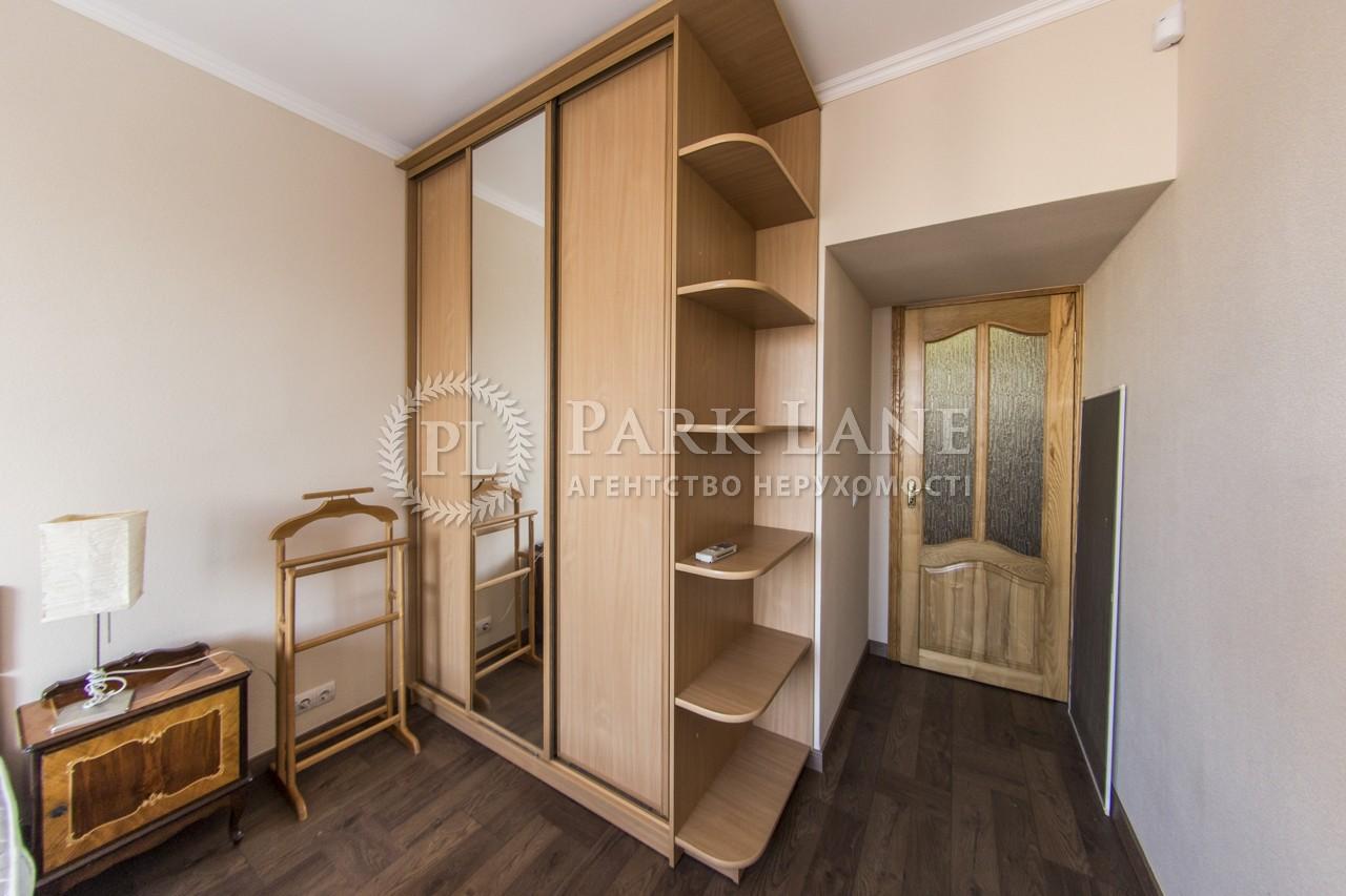 Квартира K-27052, Омеляновича-Павленка Михайла (Суворова), 11, Київ - Фото 13