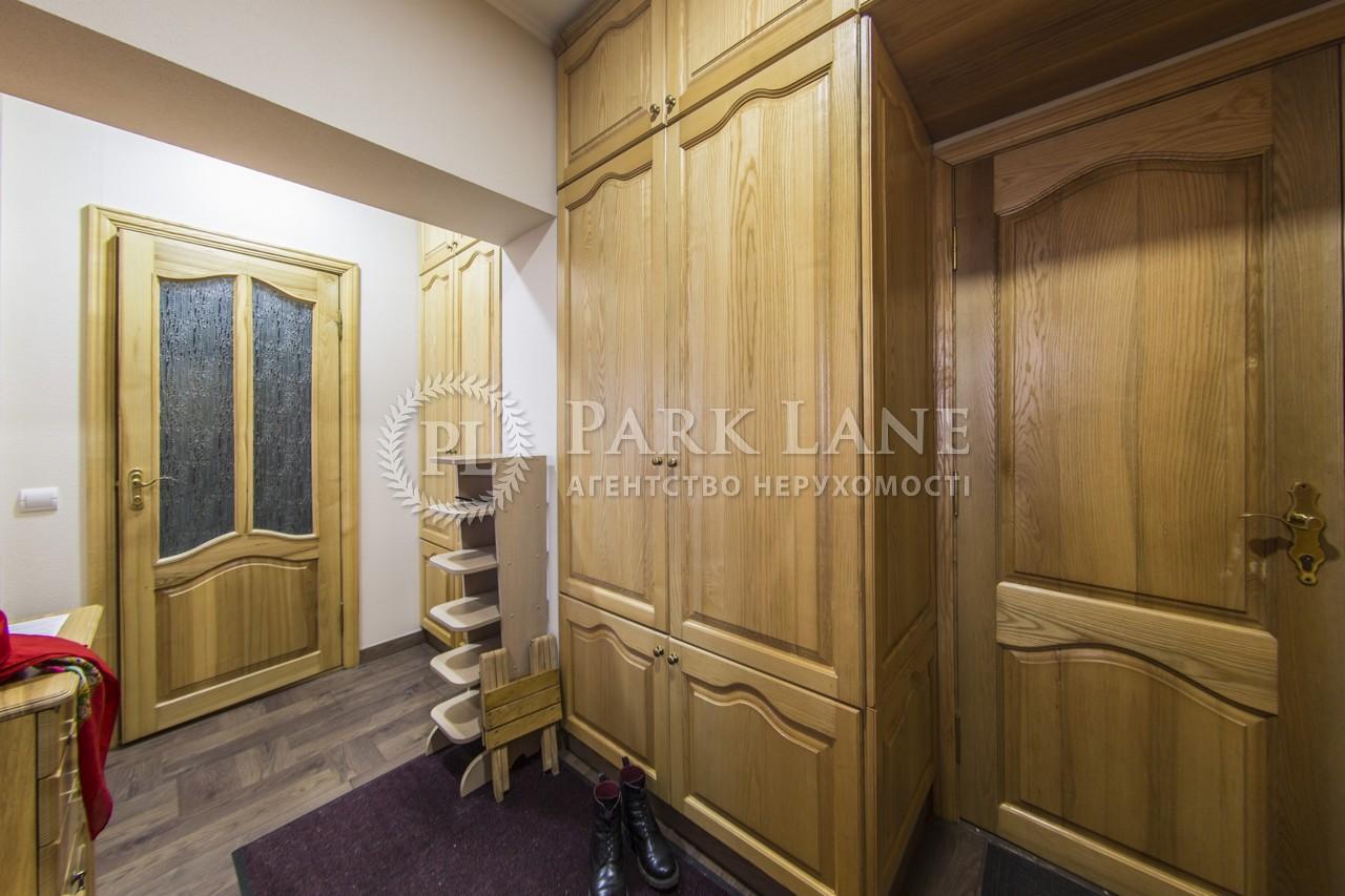 Квартира K-27052, Омеляновича-Павленка Михайла (Суворова), 11, Київ - Фото 15