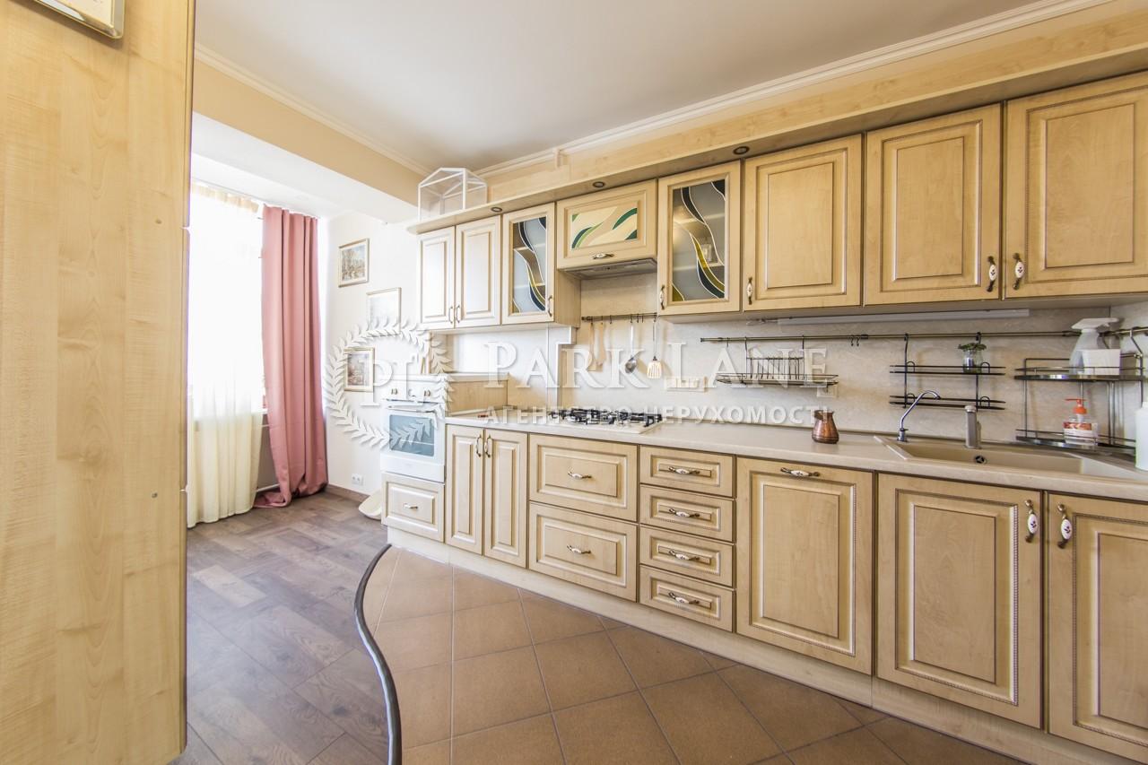 Квартира K-27052, Омеляновича-Павленка Михайла (Суворова), 11, Київ - Фото 11
