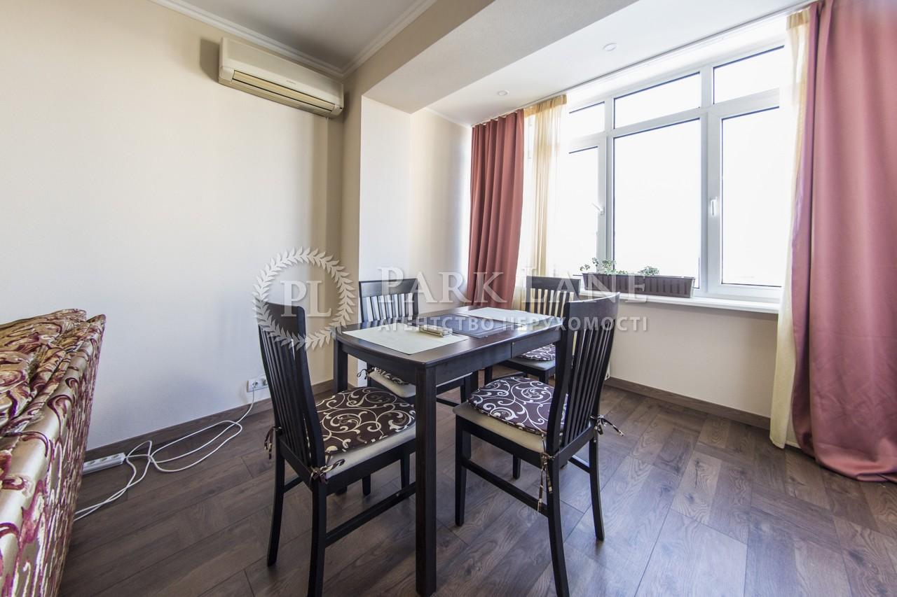 Квартира K-27052, Омеляновича-Павленка Михайла (Суворова), 11, Київ - Фото 7