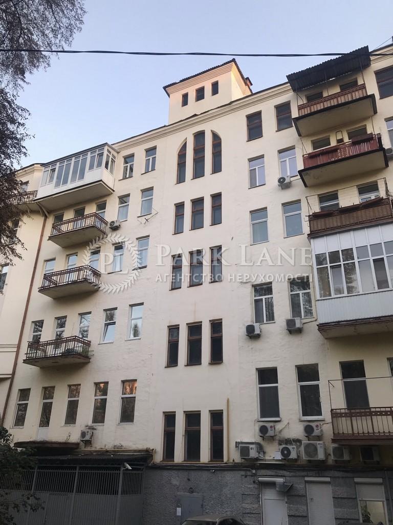 Квартира вул. Велика Васильківська, 14, Київ, Z-1142858 - Фото 4