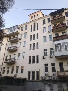 Офис, B-100135, Большая Васильковская, Киев - Фото 3