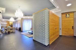 Квартира J-26664, Паньковская, 8, Киев - Фото 15