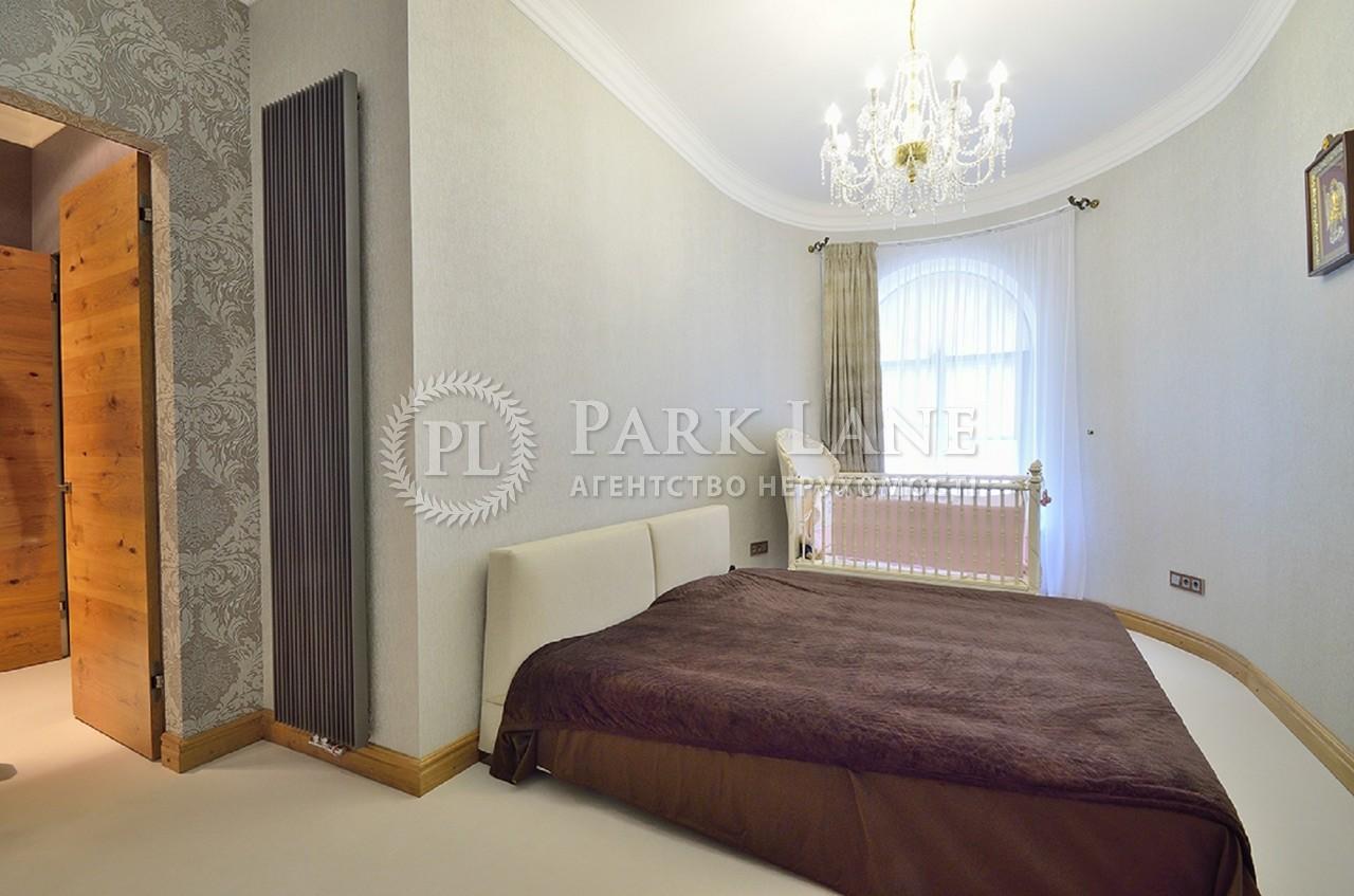 Квартира ул. Паньковская, 8, Киев, J-26664 - Фото 20