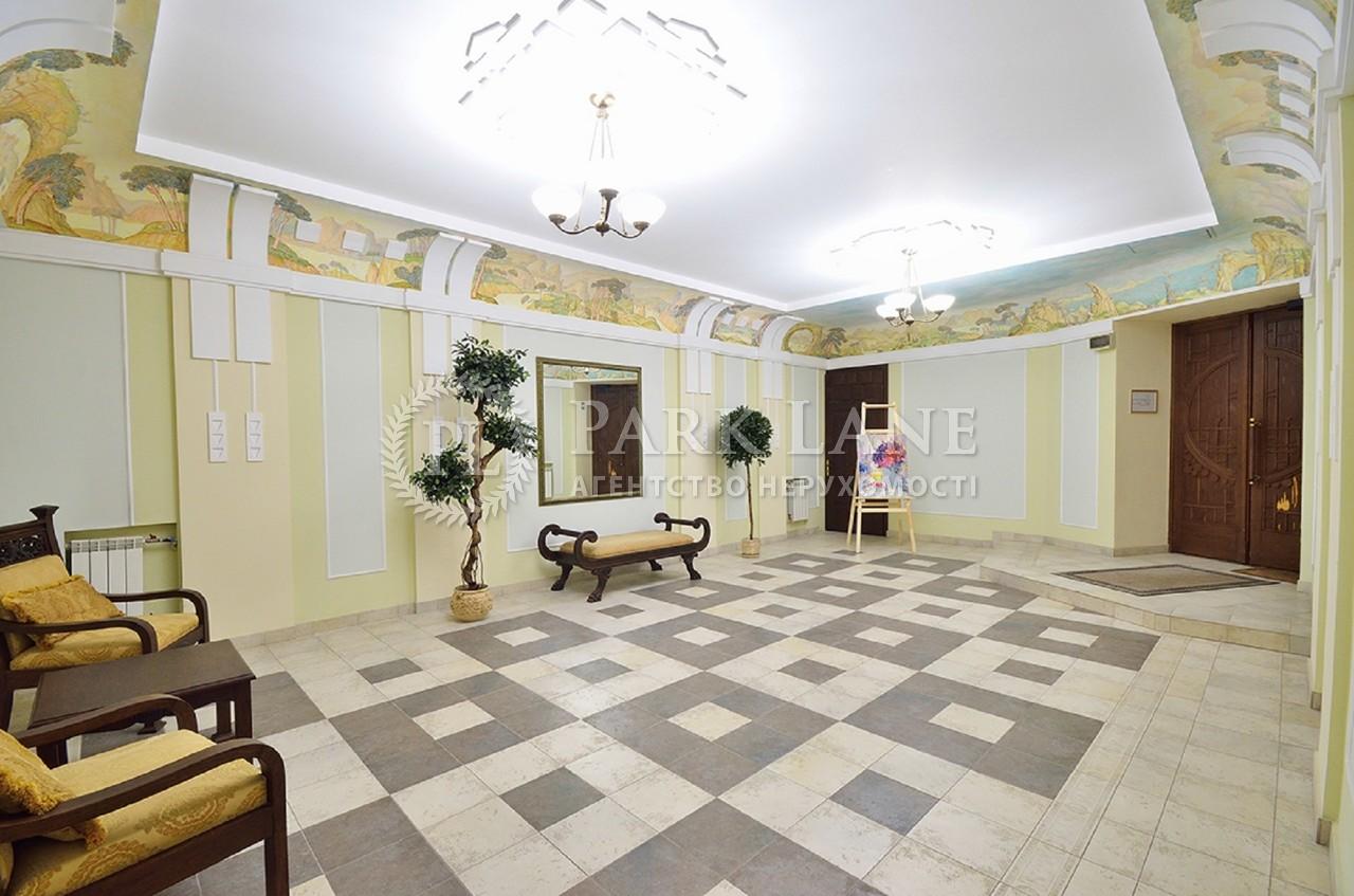 Квартира ул. Паньковская, 8, Киев, J-26664 - Фото 28