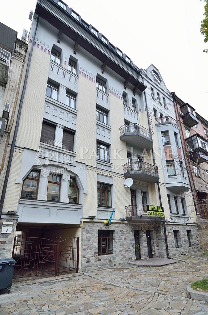 Квартира ул. Паньковская, 8, Киев, J-26664 - Фото 31