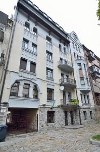 Квартира J-26664, Паньковская, 8, Киев - Фото 31