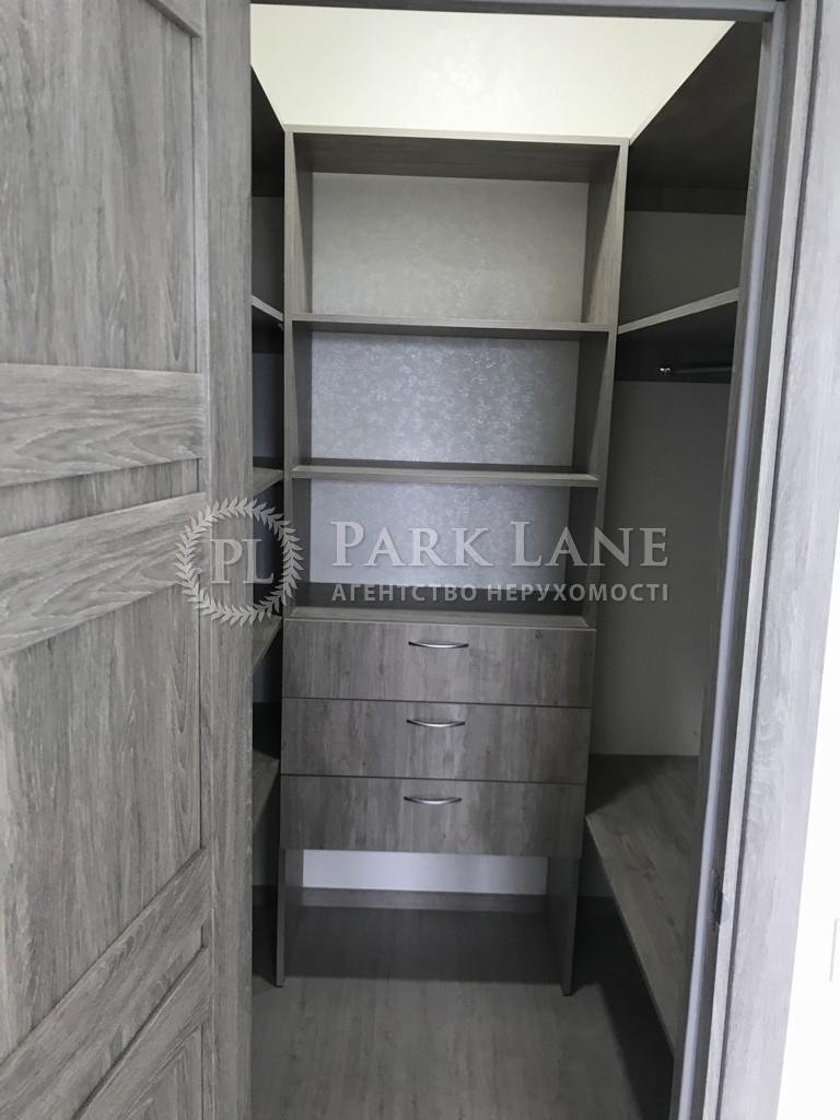 Квартира ул. Данченко Сергея, 28а, Киев, R-22025 - Фото 8
