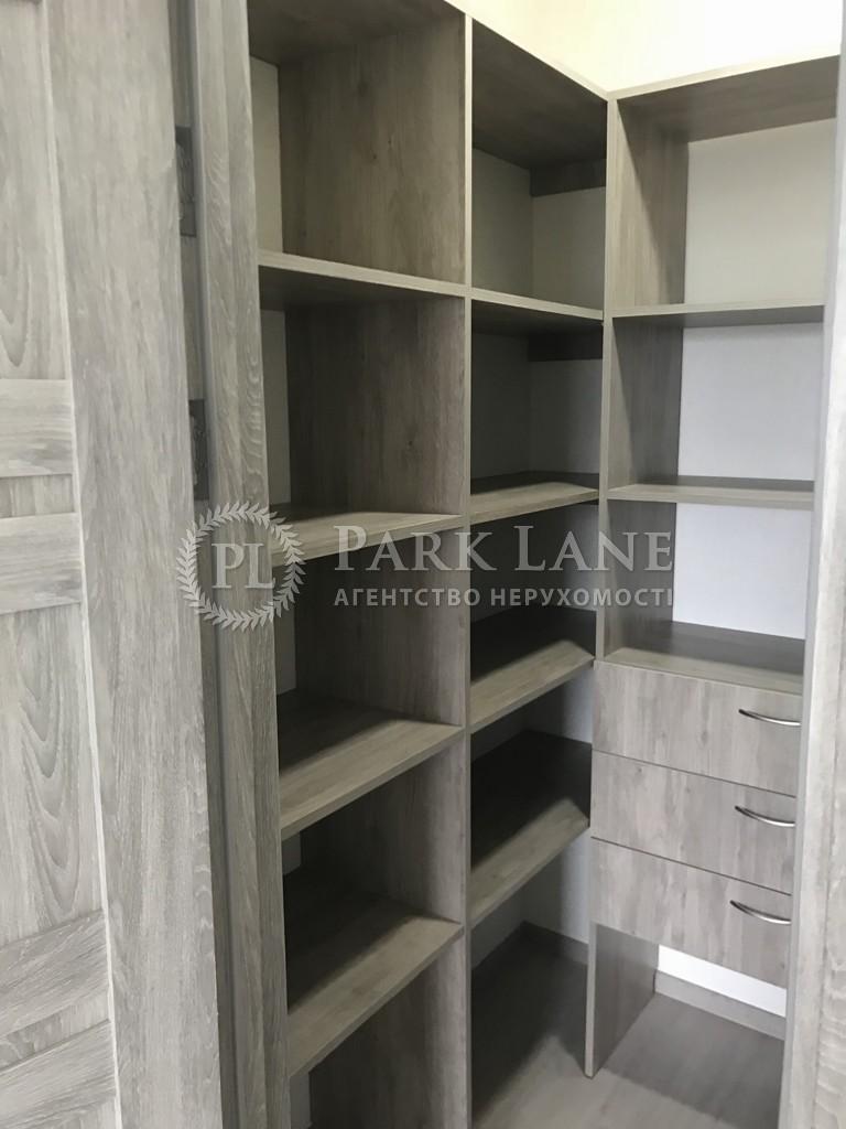 Квартира ул. Данченко Сергея, 28а, Киев, R-22025 - Фото 10