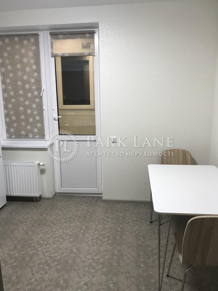 Квартира ул. Данченко Сергея, 28а, Киев, R-22025 - Фото 5