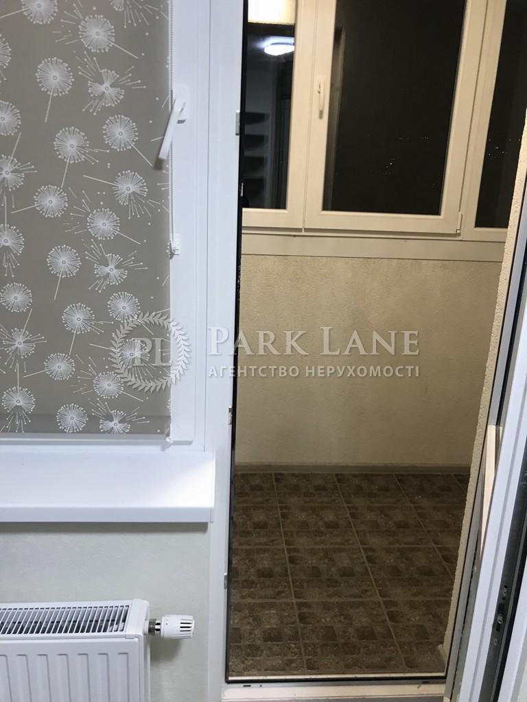 Квартира ул. Данченко Сергея, 28а, Киев, R-22025 - Фото 11