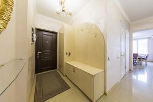 Квартира C-88871, Днепровская наб., 1а, Киев - Фото 33