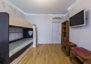 Квартира C-88871, Днепровская наб., 1а, Киев - Фото 26