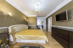 Квартира C-88871, Днепровская наб., 1а, Киев - Фото 18