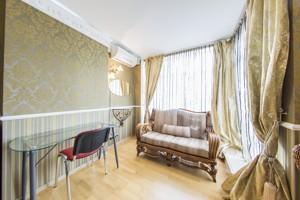 Квартира C-88871, Днепровская наб., 1а, Киев - Фото 17