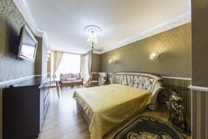 Квартира C-88871, Днепровская наб., 1а, Киев - Фото 16