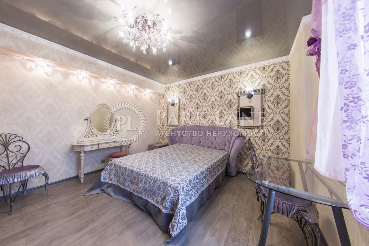 Квартира C-88871, Днепровская наб., 1а, Киев - Фото 21