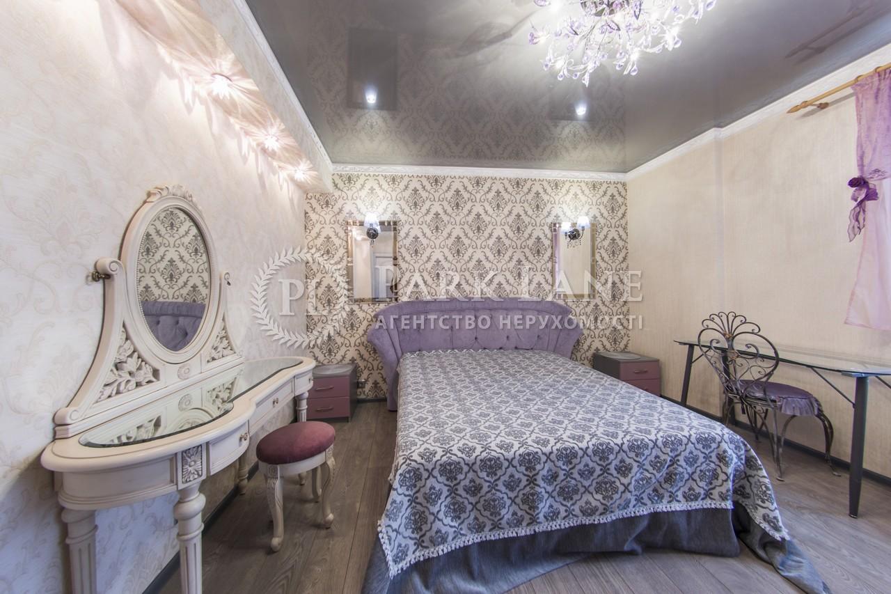 Квартира C-88871, Днепровская наб., 1а, Киев - Фото 22