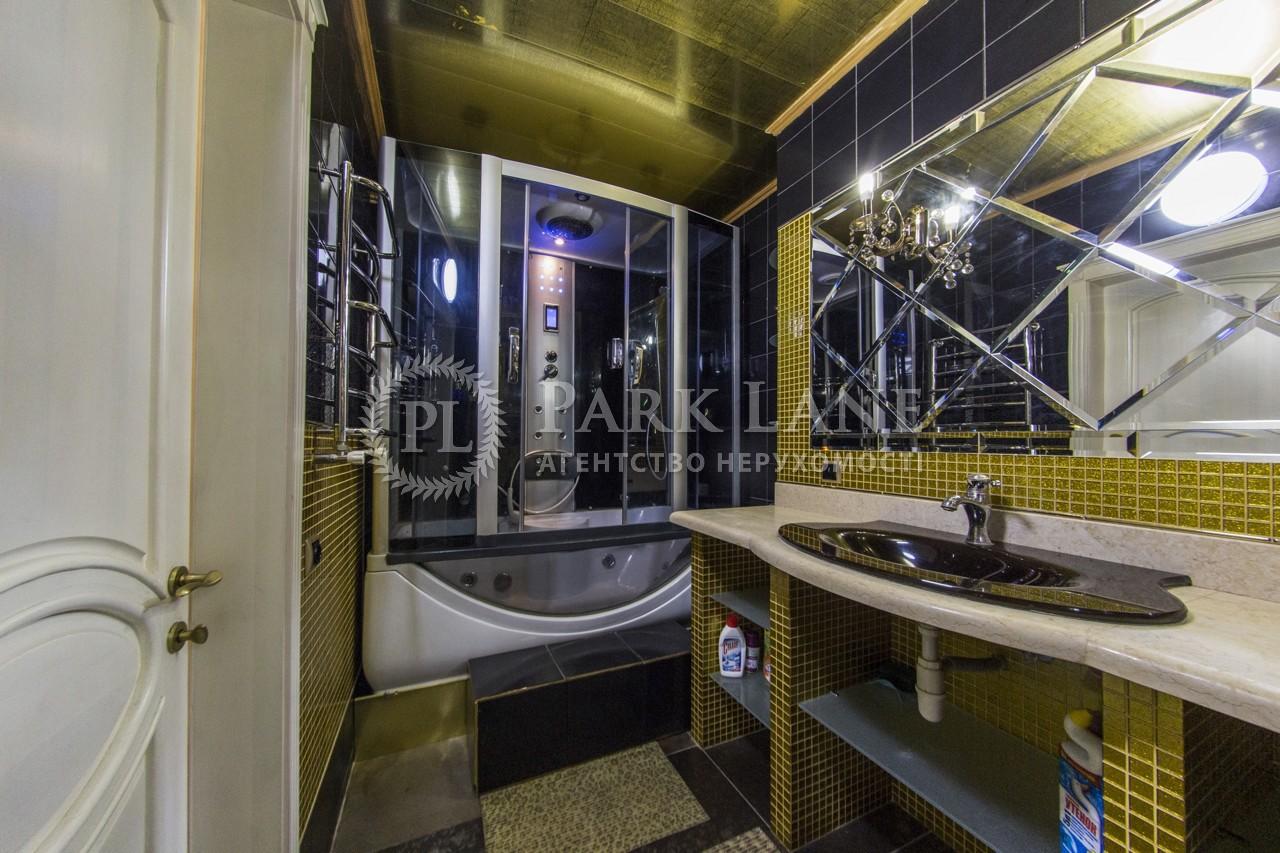 Квартира C-88871, Днепровская наб., 1а, Киев - Фото 27