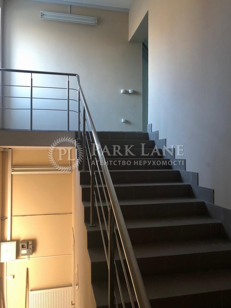 Нежилое помещение, L-25752, Институтская, Гатное - Фото 11