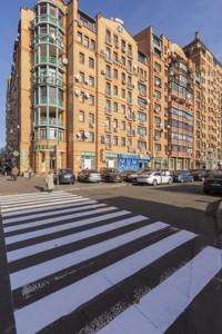 Квартира B-97588, Панаса Мирного, 16/13, Київ - Фото 2