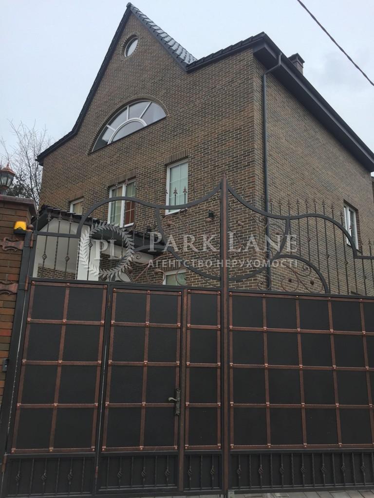 Будинок вул. Вільшанська, Київ, R-22132 - Фото 1