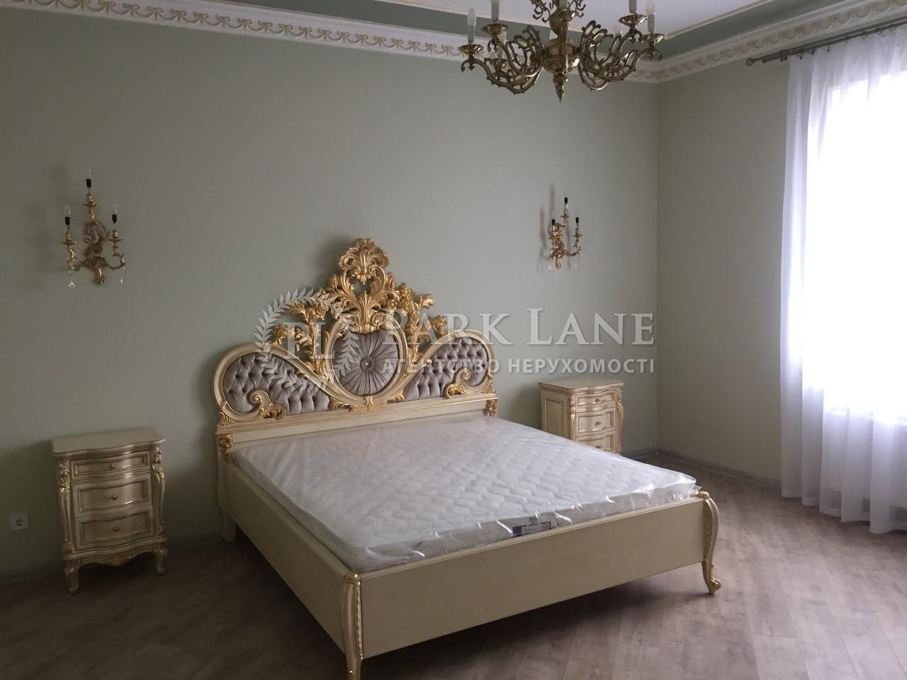 Будинок вул. Вільшанська, Київ, R-22132 - Фото 3
