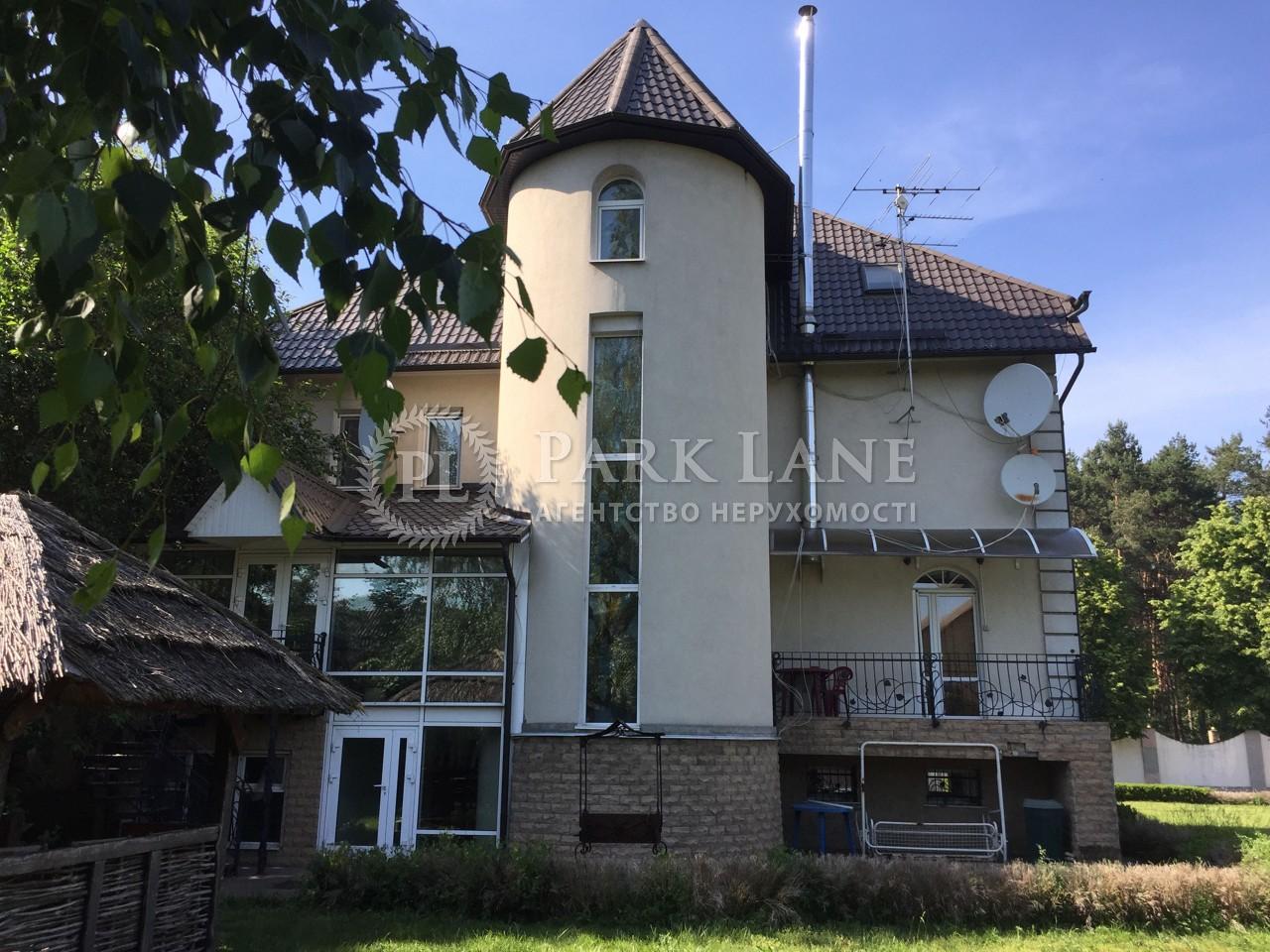 Дом ул. Северная, Петропавловская Борщаговка, R-22137 - Фото 1
