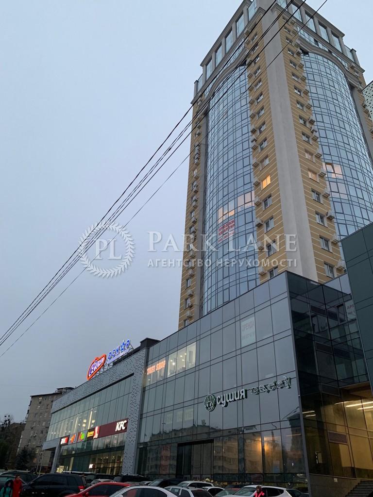 Квартира I-29333, Победы просп., 26а, Киев - Фото 36