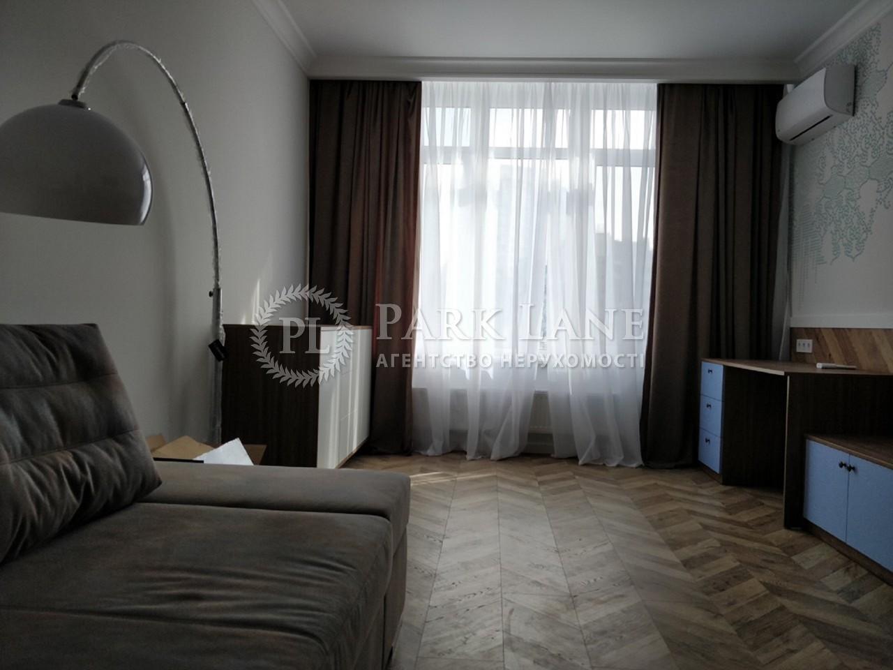 Квартира ул. Бендукидзе Кахи, 2, Киев, Z-427486 - Фото 5