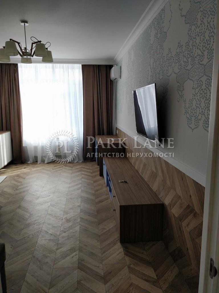 Квартира ул. Бендукидзе Кахи, 2, Киев, Z-427486 - Фото 6