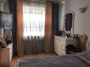 Квартира N-20221, Златоустовская, 46, Киев - Фото 4
